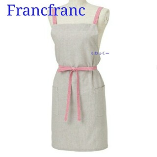 フランフラン(Francfranc)のフランフラン エプロン 新品 コンビシャンブレー グレー シンプル 無地 赤(収納/キッチン雑貨)