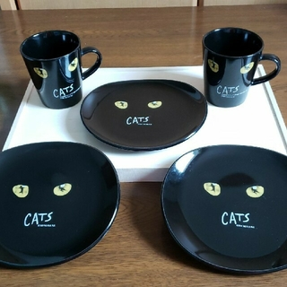 CATS 劇団四季 マグカップ2 皿3