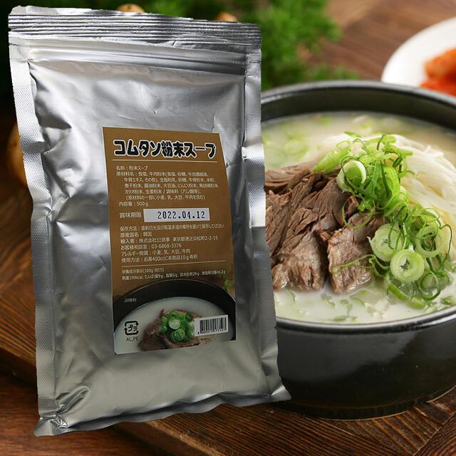 MIMIFOOD コムタン粉末スープ500g 韓国食品 韓国料理 韓国スープ 食品/飲料/酒の加工食品(その他)の商品写真