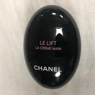 CHANEL - シャネル ル リフト ラ クレーム マン ハンドクリーム 50ml
