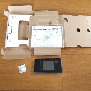 WiMAX 2+ Speed Wi-Fi NEXT W06 ブラック