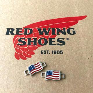 レッドウィング(REDWING)の【レッドウィング】純正レースキーパー(星条旗) 2個1組 [非売品](ブーツ)