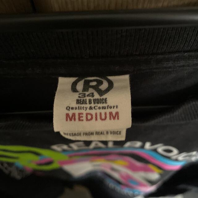RealBvoice(リアルビーボイス)のリアルビーボイス ロンT メンズのトップス(Tシャツ/カットソー(七分/長袖))の商品写真