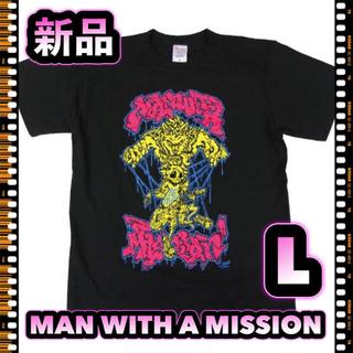 マンウィズアミッション(MAN WITH A MISSION)の【新品/L】マンウィズ Be Stupid Tシャツ(ミュージシャン)