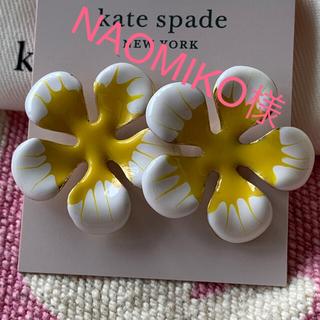 ケイトスペードニューヨーク(kate spade new york)の訳ありセール ケイトスペード 花 ピアス(ピアス)