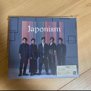 アラシ(嵐)のJaponism 初回限定 嵐 アルバム(ポップス/ロック(邦楽))