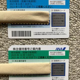 ANA 全日空 株主優待 2枚(その他)