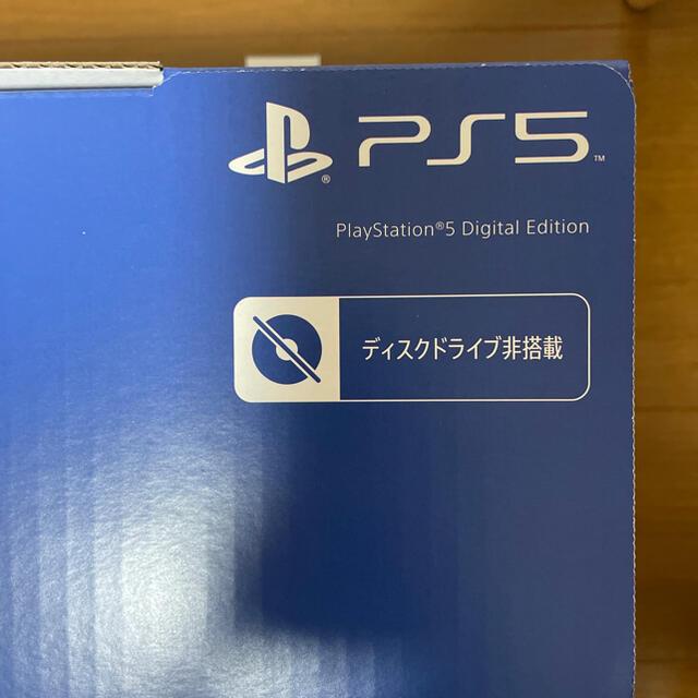 PlayStation(プレイステーション)のPS5 プレイステーション5 デジタルエディション 本体 未開封 エンタメ/ホビーのゲームソフト/ゲーム機本体(家庭用ゲーム機本体)の商品写真