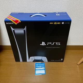 プレイステーション(PlayStation)のPS5 プレイステーション5 デジタルエディション 本体 未開封(家庭用ゲーム機本体)
