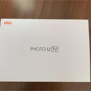 エーユー(au)のau PHOTO-U TV (テレビ)