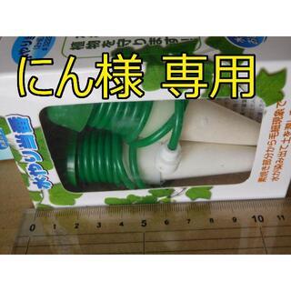 にん様専用 マルハチ産業 水やり当番(2ケ組)1箱(その他)