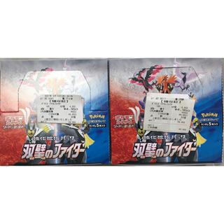 ポケモン - ポケモンカード 双璧のファイター 2box