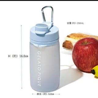 gelato pique - オトナミューズ 付録 ジェラートピケ シリコンボトル 水筒 タンブラー