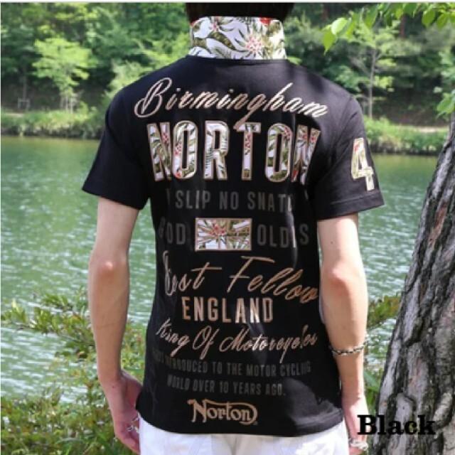 Norton(ノートン)のSALE!! 8789円→5990円新品NORTONノートンリゾートポロシャツ メンズのトップス(ポロシャツ)の商品写真