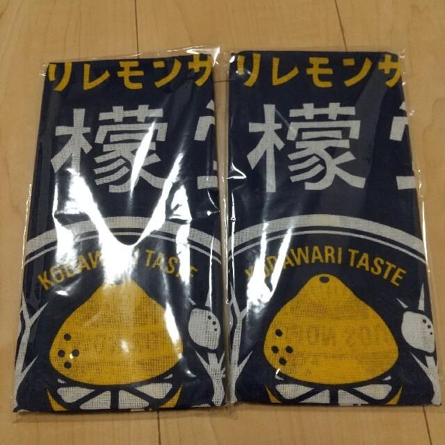 コカ・コーラ(コカコーラ)の檸檬堂 手ぬぐい エンタメ/ホビーのコレクション(ノベルティグッズ)の商品写真