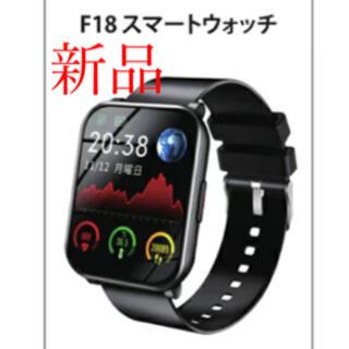 【新品】Kyoka F18 多機能スマートウォッチ