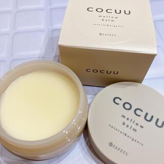 COCUU メロウバーム 新品未使用(ヘアワックス/ヘアクリーム)