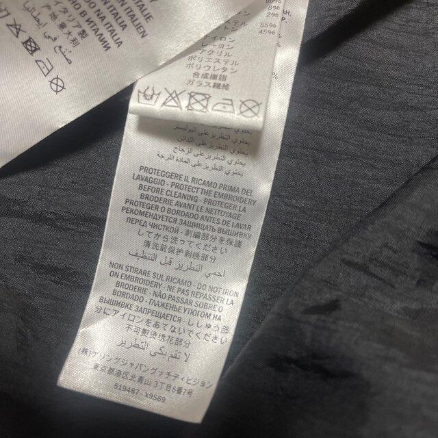 Gucci(グッチ)のGUCCI グッチ ナイロンジャケット メンズのジャケット/アウター(ナイロンジャケット)の商品写真