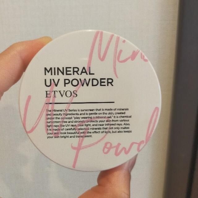 ETVOS(エトヴォス)のETVOS ミネラルUVパウダー  コスメ/美容のベースメイク/化粧品(フェイスパウダー)の商品写真