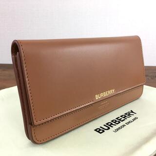 バーバリー(BURBERRY)の未使用品 BURBERRY 二つ折り長財布 バーバリー 333(長財布)