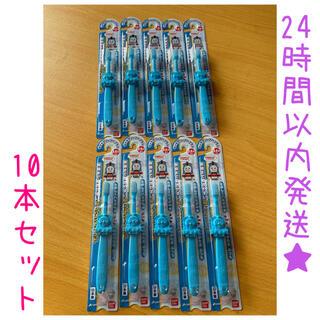 バンダイ(BANDAI)の歯ブラシ まとめ売り トーマス歯ブラシ 子ども 機関車トーマス(歯ブラシ/歯みがき用品)