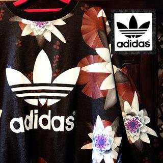 アディダス(adidas)のアディダス 内藤新平 花柄 ジャージ スウェット トレーナー 和柄 金魚 蓮 (トレーナー/スウェット)