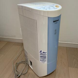 Panasonic - ♡National♡  ナショナル Panasonic 除湿機 除湿乾燥機