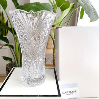 ナルミ(NARUMI)のNARUMI ナルミ フローラ クリスタル 花瓶 25cm (花瓶)