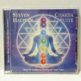 Steven Halpern「Chakra Suite 」 CD(ヒーリング/ニューエイジ)