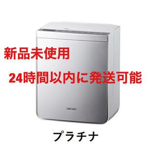 ヒタチ(日立)の【新品未開封】日立 ふとん乾燥機 HFK-VS2500 プラチナ(衣類乾燥機)