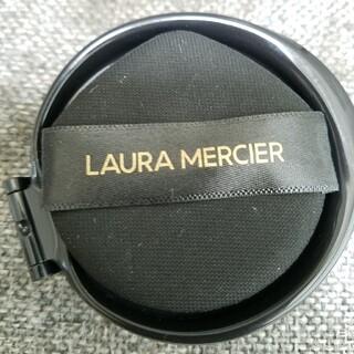 laura mercier - ローラメルシエ クッションファンデ リフィル 1n1