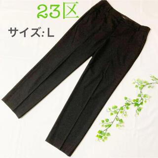 23区 - 美品✨【23区】センタープレス サマーパンツ 黒 L 洗濯機可