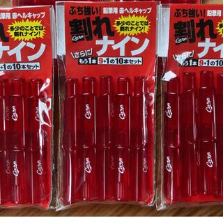 広島東洋カープ - 【送料無料】広島東洋カープ キャップ 鉛筆 文房具 赤ヘルキャップ