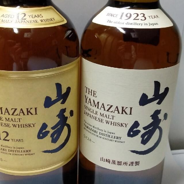 サントリー(サントリー)の山崎12年セット 食品/飲料/酒の酒(ウイスキー)の商品写真