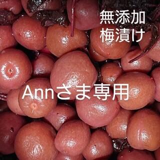 無添加梅干し 小梅漬け(紫蘇)400g(漬物)