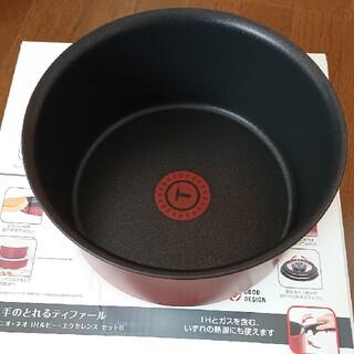 ティファール(T-fal)のティファール インジニオ・ネオ IHルビー・エクセレンス ソースパン 18cm(鍋/フライパン)