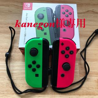 Nintendo Switch - Nintendo JOY-CON (L)/(R)ネオングリーン/ネオンピンク
