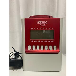 セイコー(SEIKO)の♡ セイコー(SEIKO) 時間計算タイムレコーダー Z150 レッド♡(オフィス用品一般)
