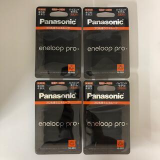 パナソニック(Panasonic)のエネループプロ単3電池16本 製造年月日2021年4月(その他)