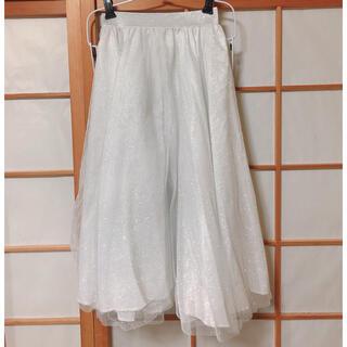 ザラ(ZARA)のZARA ラメ チュール  スカート(ひざ丈スカート)