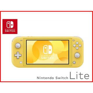 Nintendo Switch - Nintendo Switch Lite yellow イエロー