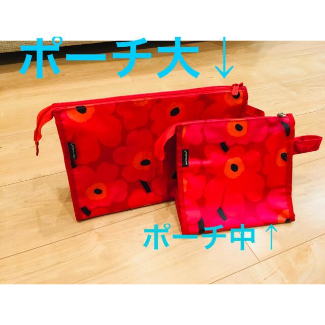 marimekko(マリメッコ)のmarimekko ポーチ大 レディースのファッション小物(ポーチ)の商品写真