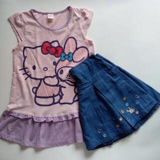 KP - ユニクロ Tシャツと KP スカート 110cmセット