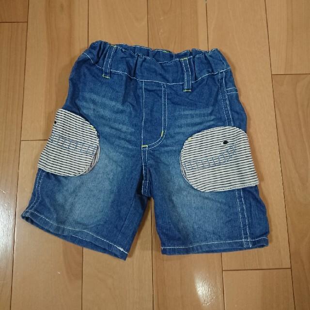 kladskap(クレードスコープ)の専用!  クレードスコープ Tシャツ 100 &パンツ キッズ/ベビー/マタニティのキッズ服男の子用(90cm~)(Tシャツ/カットソー)の商品写真