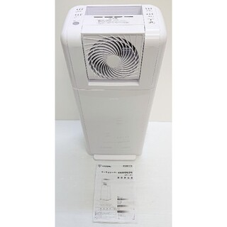 アイリスオーヤマ - アイリスオーヤマ 衣類乾燥 スピード乾燥 静音設計 IJDC-K80 ホワイト