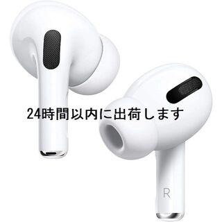 Apple - Airpods Pro アップルエアーポッズプ