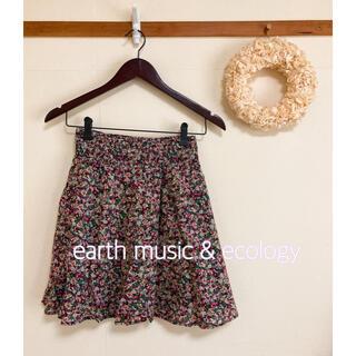 アースミュージックアンドエコロジー(earth music & ecology)のearth music&ecology 花柄スカート(ひざ丈スカート)