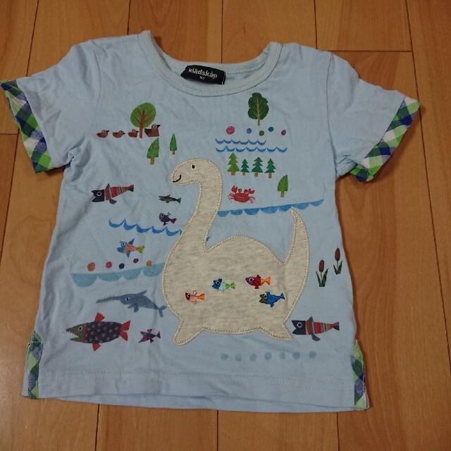 kladskap(クレードスコープ)のクレードスコープ Tシャツ 100 キッズ/ベビー/マタニティのキッズ服男の子用(90cm~)(Tシャツ/カットソー)の商品写真