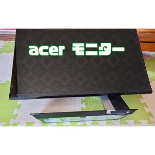 acer 23インチモニター(ディスプレイ)