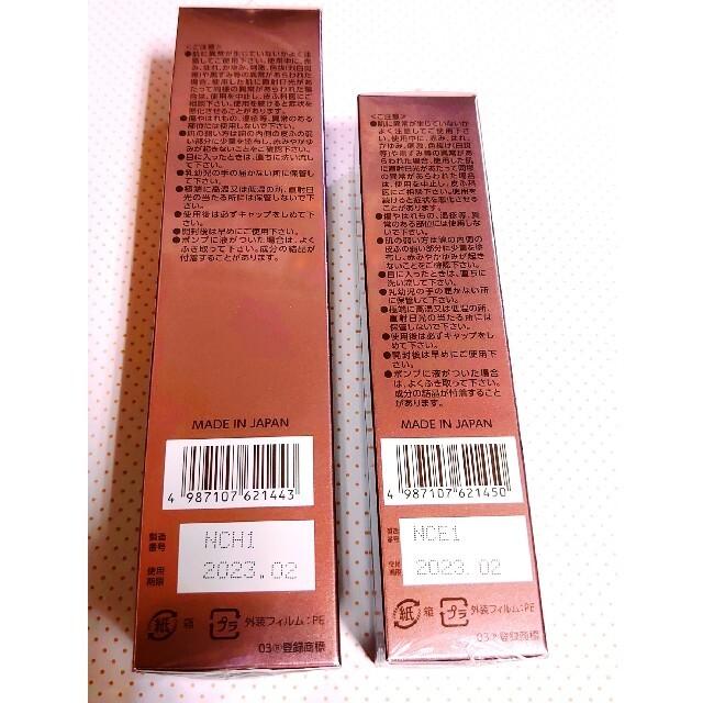 第一三共ヘルスケア(ダイイチサンキョウヘルスケア)のBRIGHTAGE(ブライトエイジ)美白化粧水&美白乳液状美容液 2本セット コスメ/美容のスキンケア/基礎化粧品(化粧水/ローション)の商品写真